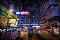 Hong Kong Central by tram