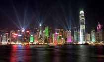 Hong Kong China Laser Show