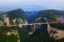 Hunan Zhangjiajie Grand Canyon glass bridge