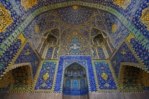 I just took my Islamic Art amp Architecture final and thought I would share the Masjid-i Shah in Isfahan