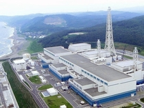 Kashiwazaki-Kariwa Nuclear Power Station - The largest nuclear power station in the world Seven reactors generating MW Operated by TEPCO