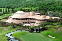 King Kamehameha Clubhouse - a design by Frank Lloyd Wright to be built for Arthur Millers wife Marilyn Monroe