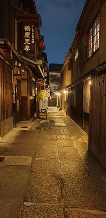 Kyoto gion after sunset