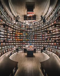 Library in Hangzhou China x