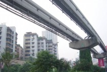 Light rail in Chongqing