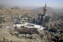 Mecca the holiest city in Islam Saudi Arabia