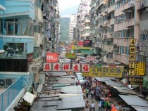 Mong Kok is officially the most densely populated spot on Earth album in the comments