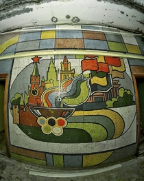 Mosaic in the sports hall of the abandoned stadium in Moscow