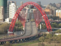 Moscows perpendicular archway cable-stayed bridge