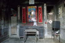 My familys ancestral home in China before the civil war