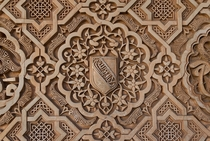 Nasrid Coat of Arms on the walls of Alhambra th century AD