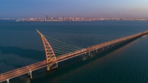 New bridge in Kuwait with the skyline in the background