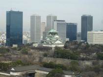 Old and New Contrasted in Osaka Japan - Captured from th floor of Osaka Museum of History