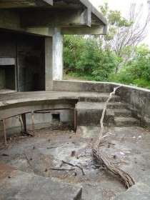Old gun emplacement Georges Heights Sydney