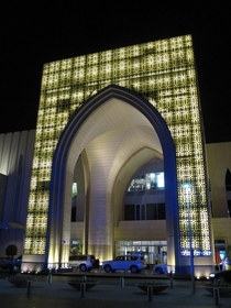 One of many Dubai Malls entrances
