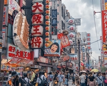 Osaka Japan Photo credit to Koi-visuals