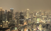 Osaka Japan skyline at night