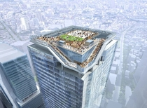 Plans For New Shibuya Skyscraper in Tokyo Unveiled  Designed by Kengo Kuma SANAA and Nikken