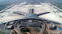 Qingdao Jiaodong Airport a smaller version of the Beijing Daxing airport