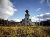Russian Church Island of Unalaska Alaska