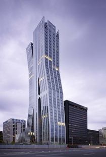 S-Trenue Tower Yeouido financial district Yeongdeungpo District Seoul South Korea
