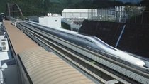 SCMaglev test track in the Yamanashi Prefecture Japan
