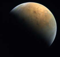 See the st Mars closeup from UAEs Hope orbiter