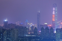 Shenzhen China glowing through the hazy night