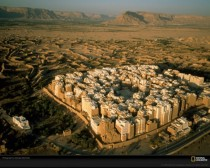 Shibam Yemen - Manhattan of the Desert oldest skyscraper city in the world featuring some of the tallest mud brick buildings in the world -