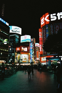 Shinjuku Japan at Night
