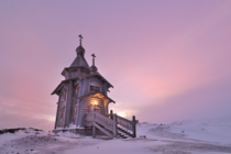Siberian Church Russian Federation