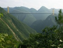 Sidu River Bridge Hubei China
