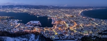 Snowy Hakodate Japan from Mt Hakodate