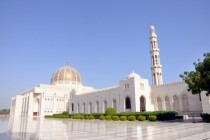 Sultan Qaboos Grand Mosque - Muscat Oman