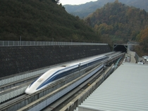Superconducting Maglev Train on Test Track Yamanashi Prefecture Japan