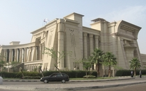 Supreme Constitutional Court Cairo Egypt
