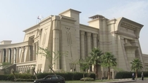 Supreme Constitutional Court of Egypt Cairo in the Egyptian Revival style