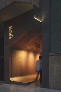 Takeaway Restaurant Nakano Spain  Pablo Muoz Pay Arquitectos