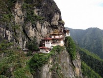 Taktsang Palphug Monastery a buddhist sacred site located in the Himalayan Paro valley in Bhutan