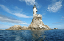 The Abandoned Aniva Rock Lighthouse  off the southern coast of Sakhalin a thin  km long island situated just east of Russia between the sea of Japan and Russias Sea of Okhotsk
