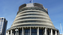 The Beehive is the preferred name for the New Zealand Parliaments iconic Executive Wing building