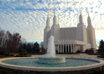 The Church of Jesus Christ of Latter day Saints Silver Spring