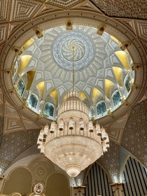 The dome and chandelier of the official meeting place for the UAE Cabinet and the Federal Supreme Court The building itself is known as the Qasr Al Watan palace and is located in Abu Dhabi