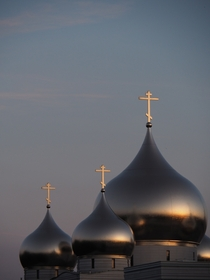 The dome of Holy Trinity Cathedral and the Russian Orthodox Spiritual and Cultural Center in Paris
