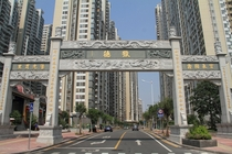 The entrance to Liede village in Guangzhou China built as compensation for villagers displaced by the ever expanding Guangzhou