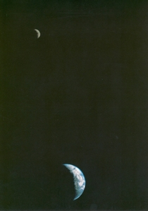 The first image ever taken of the Earth-Moon system as seen by Voyager   days after launch in  true color