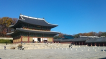 The Injeongheon Hall and the courtyard of Changdeok Palace Seoul South Korea
