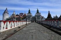 The Kremlin of Izmailovoimitation of  century architecture Russia