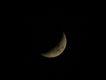 The Moon in its Waxing Crescent phase