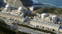 The Oi nuclear power plant in Japan whose rd and th reactors reopened in  last year after operation being suspended for  years after the Fukushima incident during which time safety measures were improved and also during which the first two reactors were s